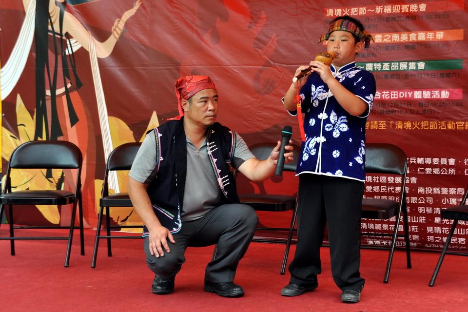 清境社區雲南葫蘆絲演奏教學課程