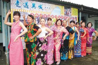 里港鄉信國社區媽媽展示少數民族服裝